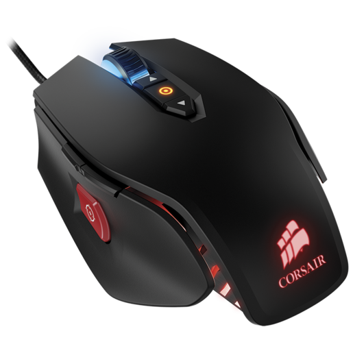 VENGEANCE® M65 RGB FPS Laser Gaming Mouse — Black (Refurbished)